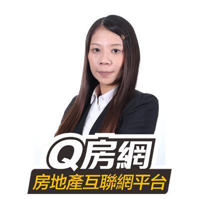 呂綺程_Q房網